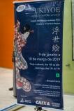 Abertura das exposições J. Borges e Ukiyoe (43)