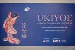 Abertura das exposições J. Borges e Ukiyoe (84)