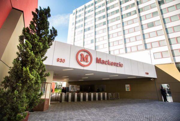 Fiec e Instituto Mackenzie firmam parceria para cursos presenciais e à distância